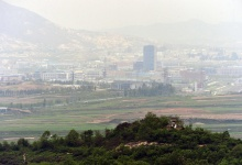 The Inter-Korean Kaesong Industrial Complex (KIC) inside the North Korean border is seen from an South Korean observation post, near the truce village of Panmunjom in Paju, about 55 km (34 miles) north of Seoul May 22, 2013.  REUTERS/Choi Dong-jun/Newsis