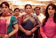 Movie Review: Chalk n Duster