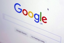 The Google internet homepage is displayed on a product at a store in London, Britain January 23, 2016.  REUTERS/Neil Hall/Files