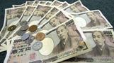 Reuters Summit: Japan Inflation? You Can Bet On It