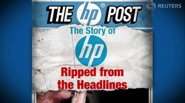 Hewlett-Packard, ripped from the headlines - Tech Tonic