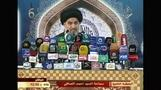"Lack of new Iraqi government ""regrettable failure"": Ali al-Sistani"