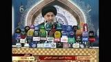 """Lack of new Iraqi government """"regrettable failure"""": Ali al-Sistani"""