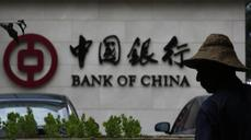 Bad debts rise at China's big banks