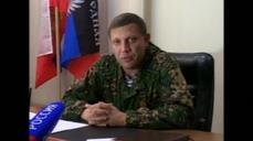 Russian rebels to allow Ukrainian troops safe exit