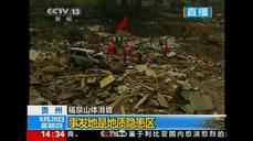China landslide kills 15