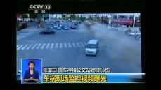 Runaway truck kills 8
