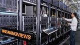 Breakingviews: EMC's wooing mood