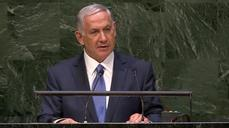 Netanyahu: Iran poses greater threat than Islamic State