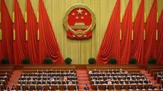 Asia Week Ahead: China reform agenda paves way forward