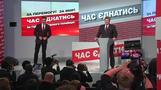 ウクライナ議会選で親欧米派が圧勝、ロシアの影響力は低下か(字幕・27日)