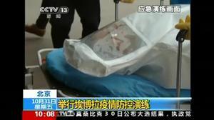 China holds Ebola drills