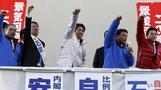 Future of Abenomics rides on Sunday's snap election