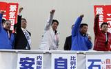 Abe eyes big win in Japan election