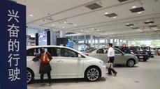 China's auto market hits the brakes