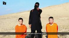 Japan in a tight spot over hostage crisis