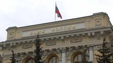 Russia surprises with rate cut