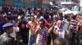 Security forces fire tear gas at pro-Hadi protest in Taiz