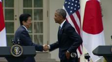 Obama says U.S. - Japan alliance not a provocation to China