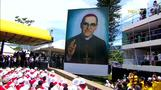 Murdered Salvadoran Archbishop a step closer to sainthood