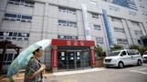 South Korean economy hit hard by MERS