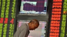 Pension funds to enter Chinese stock markets