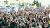 "'Yes' and 'No"" camps take to the streets in Greece"
