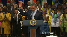 Young African leaders serenade Obama day before his birthday