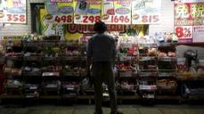Japan inflation flatlines in July