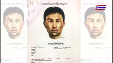 Thai police hunt two new bombing suspects