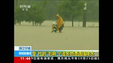 Typhoon Dujuan brings floods to eastern China