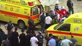 Israeli wounded in new stabbing