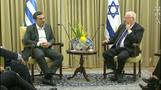 Greek PM Tsipras meets Israeli president