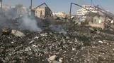 Air strikes leave death and destruction in Yemen