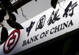 China bank earnings show bad loans are mounting
