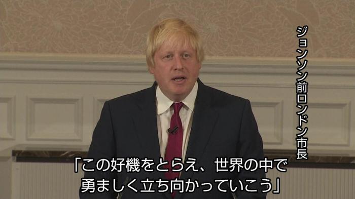 離脱派ジョンソン氏が不出馬、英保守党首選の混迷深まる(字幕・30日)