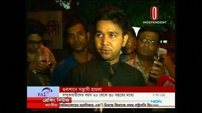 Witness recounts Dhaka restaurant attack