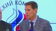 More than eight athletes in Russian Olympic team have doping history - ROC head