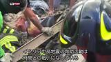 15時間ぶりに少女を救出、イタリア地震の救助活動続く(字幕・25日)