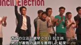 香港議会選で民主派など議席3分の1超獲得、重要法案否決も(字幕・5日)