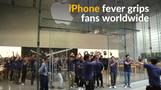 New iPhone goes on sale worldwide