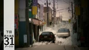 Quake simulation prepares Japan's residents