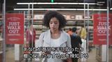米アマゾンが食料雑貨店を開店、実店舗参入を加速か(字幕・5日)