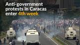 Death toll from Venezuela anti-government unrest hits 29.