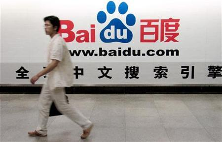 A man walks past an advertisement for Baidu.com in Shanghai in this picture taken on August 4, 2005. Baidu.com Inc., often described as ''China's Google'', has bumped up against an obstacle that the real Google has long grown accustomed to: cybersquatters on its first overseas venture. REUTERS/China Newsphoto