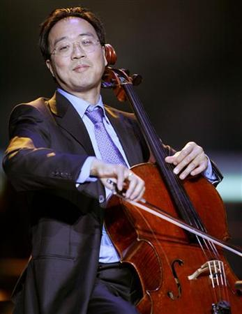 Cellist Yo Yo Ma performs at the 2005 Nobel Peace Prize Concert in Oslo, in this December 11, 2005 file photo. The Grammy Award-winning cellist who has devoted the past decade to his Silk Road Project, is taking the critically acclaimed cross-cultural music-making experiment to Europe and Asia. REUTERS/Alex Grimm