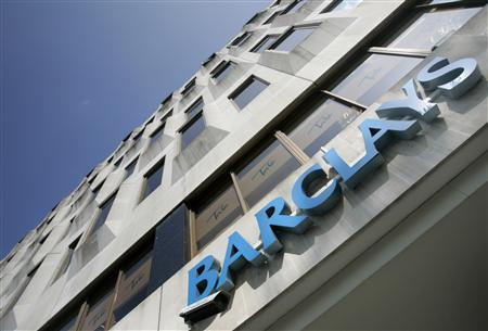 The logo of Barclays bank is seen at a branch in London April 20, 2007. REUTERS/Toby Melville