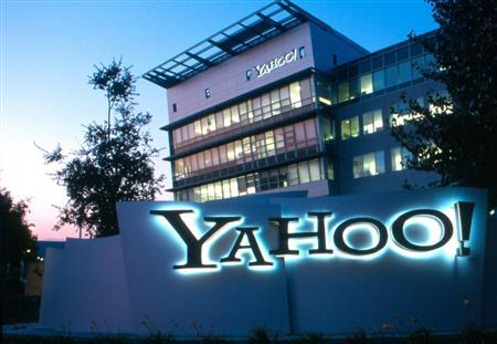 The headquarters of Yahoo Inc. in an undated photo.The company is to buy the rest of Right Media Inc. for about $680 million, in a move to boost the reach of Yahoo's advertising to social network sites, which marketers have struggled to reach. REUTERS/Handout