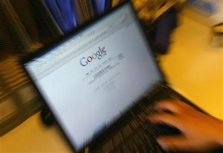 In this file photo a laptop screen shows the homepage of Google.cn. in Beijing June 8, 2006. Internet advertising and access spending by U.S. consumers will rise each year by double digits on average through 2011, fuelled by high-speed connections and social networking and entertainment sites, according to a forecast released on Thursday. REUTERS/Jason Lee