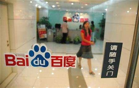 A staff member of Baidu.com near the door at the company's headquarters in Beijing is seen in this picture taken on August 5, 2005. REUTERS/China Newsphoto